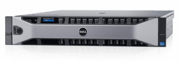 Dell Power Edge R730 E5-2620V3,H730P, 8 SFF Cage - Dell