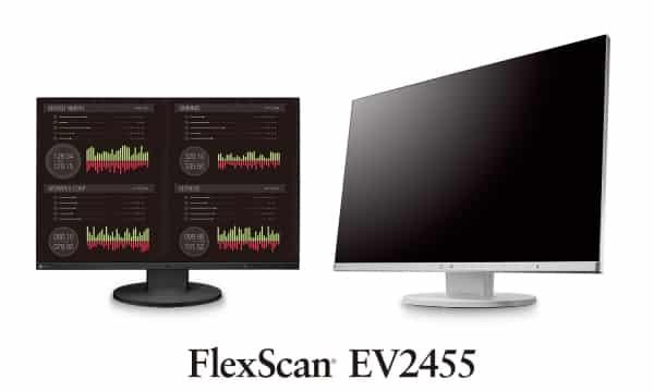 מסך מחשב Eizo FlexScan EV2455 24 אינטש - EIZO